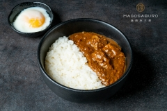 Signature Minced Wagyu Curry Rice