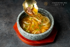 Signature Wagyu Soup