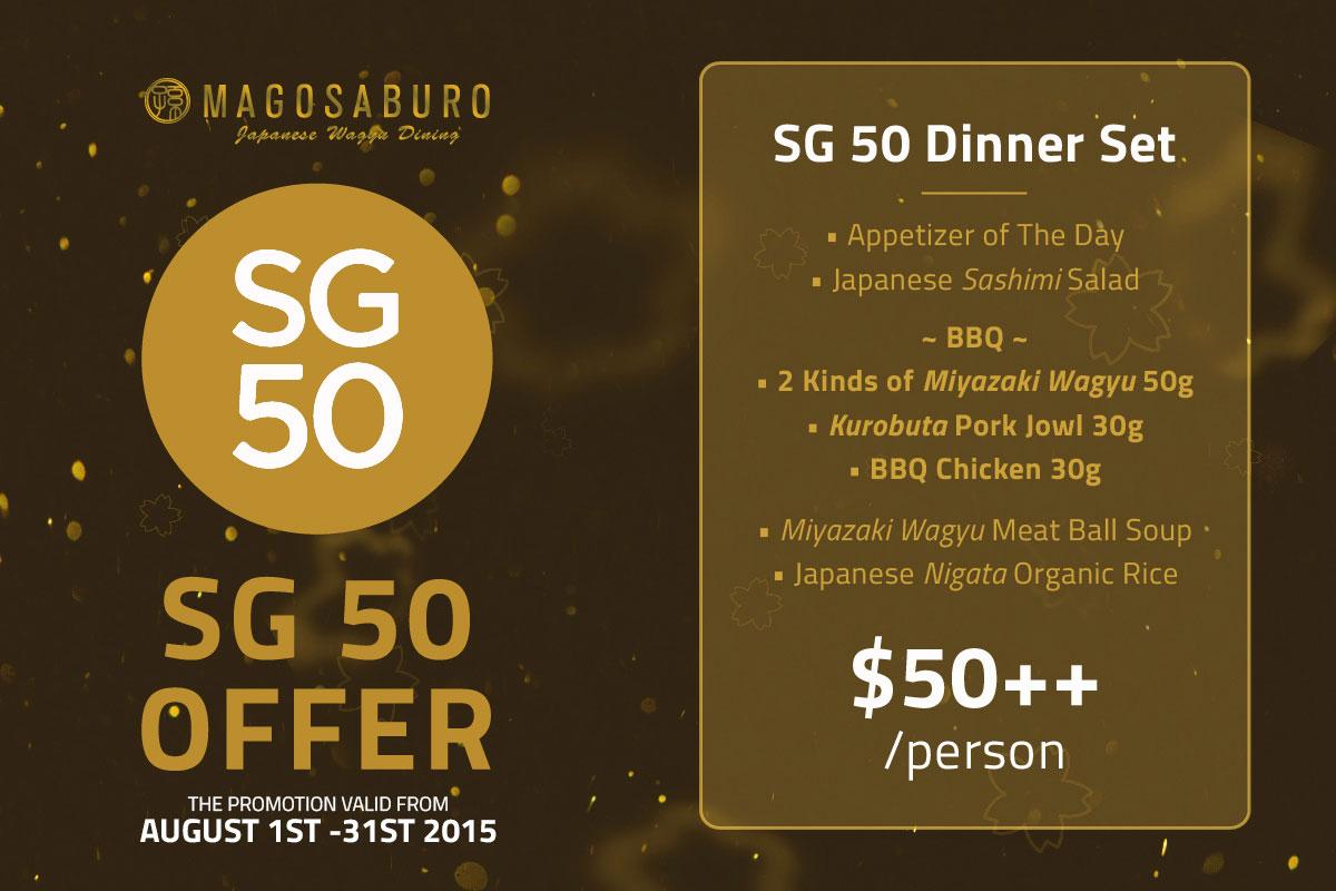 SG 50 DINNER SET